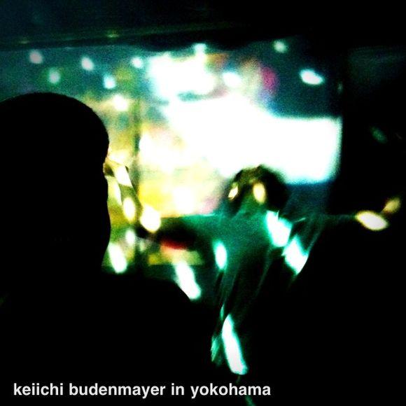 foto in Yokohama: 夜明け前